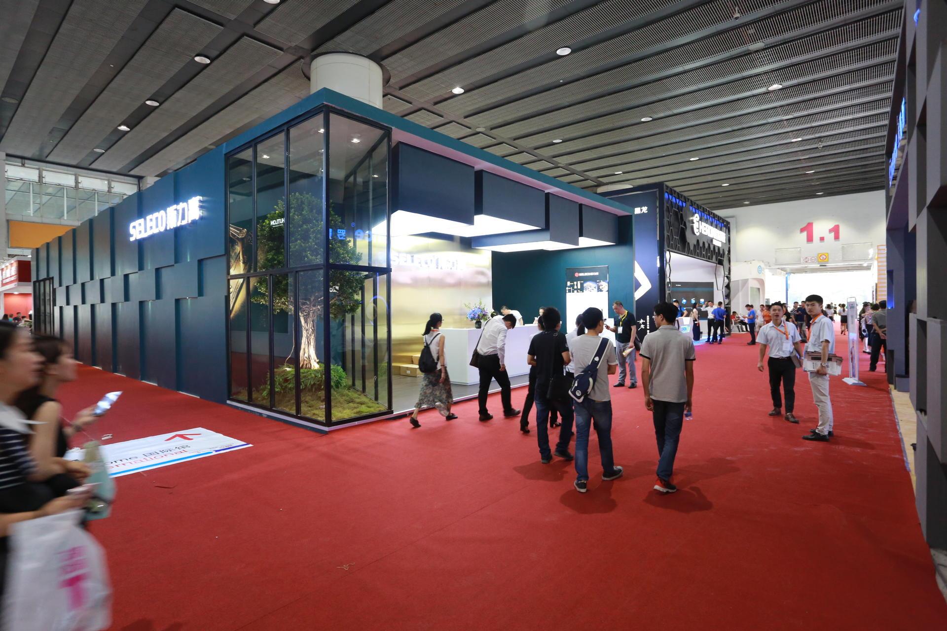 CBD Fair(GuangZhou) 2017
