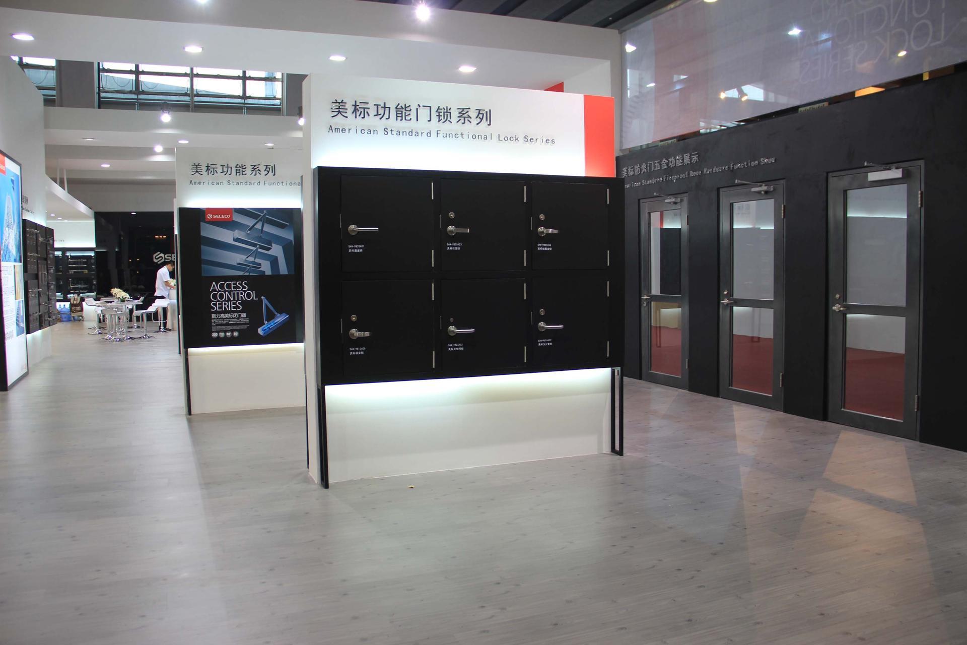 CBD-IBCTF (Shanghai) 2015