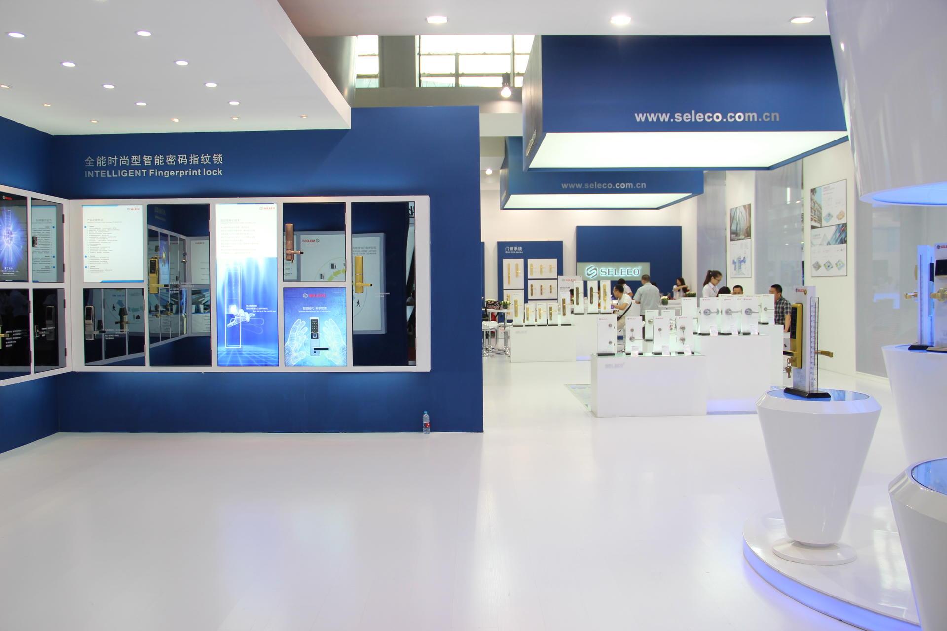 CBD Fair(GuangZhou) 2013