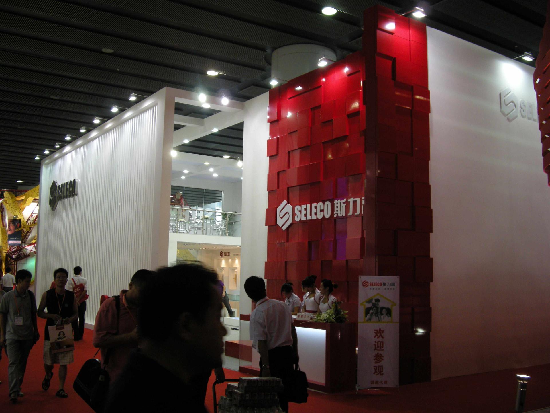 CBD Fair(GuangZhou) 2012