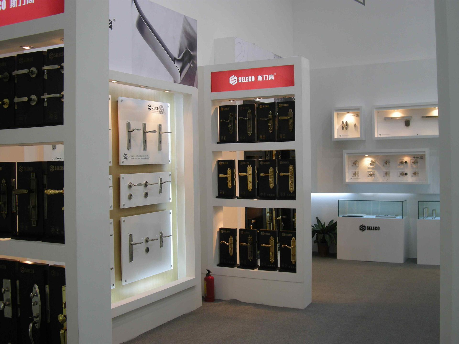 Canton Fair Apr.2011