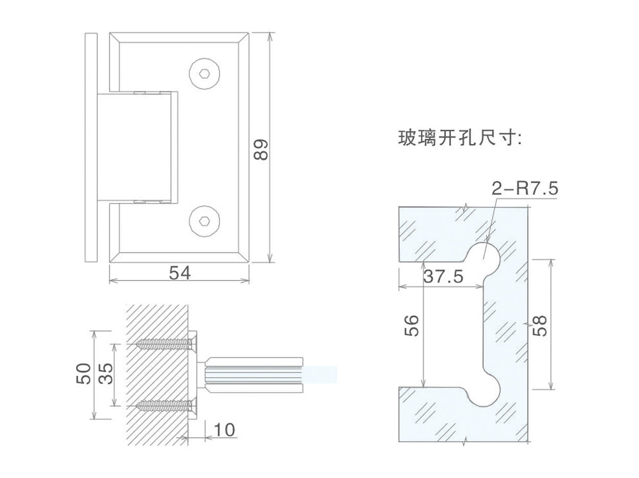 SELECO wholesale glass to glass shower door hinges-2